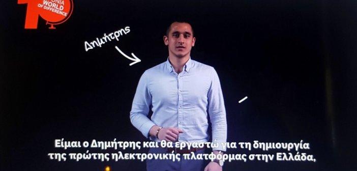 Ο Καλυβιώτης Δημήτρης Ν. Τουρλίδας: Στηρίζοντας τους νέους ανθρώπους με νοητική αναπηρία (VIDEO)