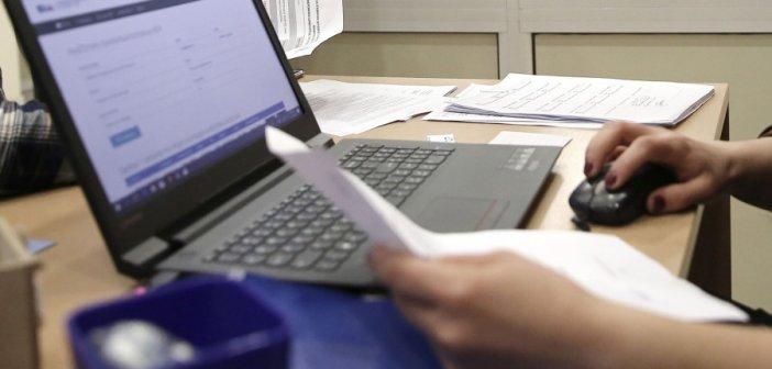 Κοινωφελής 2020 – Αιτωλοακαρνανία: Αναλυτικά η λίστα με τις προσλήψεις ανά δήμο