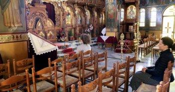 Εκκλησίες: Χαλαρώνουν κι άλλο τα μέτρα από 6 Ιουνίου – Πόσοι πιστοί θα επιτρέπονται στους ναούς