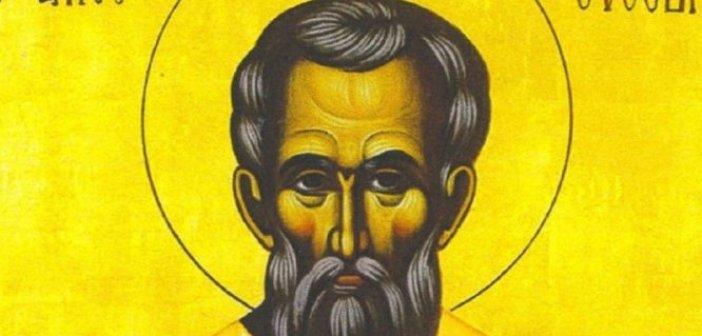 Σήμερα 22 Ιουνίου εορτάζει ο Άγιος Ευσέβιος
