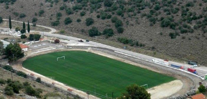 Δήμος Αμφιλοχίας: Κανονισμός λειτουργίας αθλητικών εγκαταστάσεων