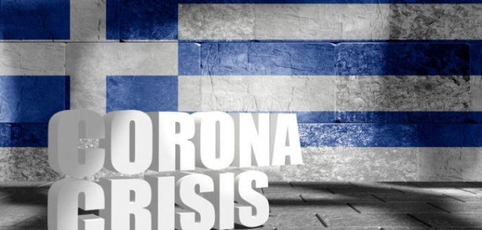 Κορoνοϊός: Ελληνική μελέτη δείχνει ότι η καραντίνα μείωσε τη μεταδοτικότητα κατά 81%