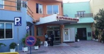 Αγρίνιο: Ανήλικος τραυματίστηκε σοβαρά μετά από πτώση από τρακτέρ