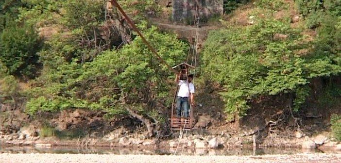 Αιτωλοακαρνανία: Το πορθμείο του Καταφυλλίου (VIDEO + ΦΩΤΟ)