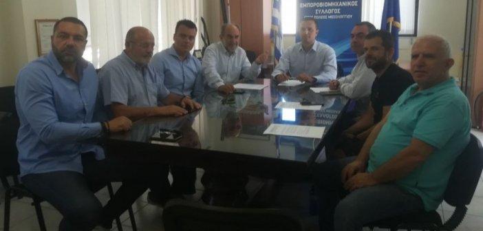 Παράταξη Κατσιφάρα: Συνάντηση συνεργασίας με τον Εμποροβιομηχανικό Σύλλογο Ι.Π. Μεσολογγίου και με καινοτόμες νεοφυείς επιχειρήσεις της Αιτωλοακαρνανίας