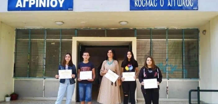 Μαθητές του 2ου Γυμνασίου Αγρινίου διακρίθηκαν με το βραβείο «Νίκος Καζαντζάκης» (ΔΕΙΤΕ ΦΩΤΟ)