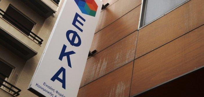 ΕΦΚΑ Αγρινίου: Ξεμπλοκάρουν οι επιτροπές για τα ΚΕΠΑ
