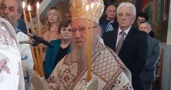 Η εορτή της μετακομιδής του Ιερού Λειψάνου του Αγίου Κοσμά του Αιτωλού στη γενέτειρά του (ΦΩΤΟ)