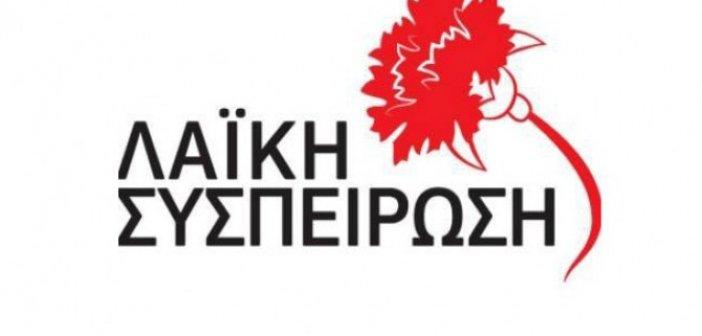 ΛΑΣ Δυτικής Ελλάδας: Οι κτηνοτρόφοι μπροστά στο καταρροϊκό πυρετό είναι τελείως απροστάτευτοι από την παντελή έλλειψη μέτρων πρόληψης και αντιμετώπισης