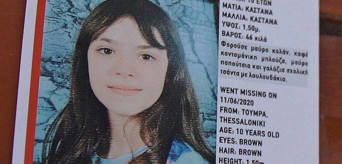 Θεσσαλονίκη: Στο νοσοκομείο για εξετάσεις η Μαρκέλλα – «Όλοι είμαστε ύποπτοι» λέει ο αδελφός της (VIDEO)