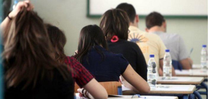 «Myschool» : Και μέσω email η βαθμολογία των μαθητών