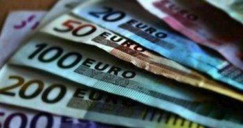 Αρχίζει σήμερα Τετάρτη 3 Ιουνίου η λειτουργία του  Ταμείου Εγγυοδοσίας της Ελληνικής Αναπτυξιακής Τράπεζας