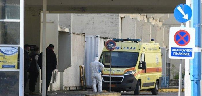 Ασθενής με κορωνοϊό στο νοσοκομείο του Ρίου