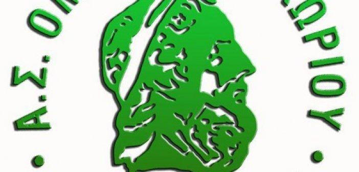 Γενική συνέλευση στις 19 Ιουνίου για τον Όμηρο Νεοχωρίου