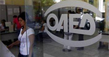ΟΑΕΔ – Πρωτοψάλτης: «Υπάρχουν πολύ μεγάλες δυσκολίες στην αγορά εργασίας» – Ανοίγει η πλατφόρμα για 9.000 μακροχρόνια ανέργους