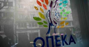 ΟΠΕΚΑ: Επίδομα 360 ευρώ – Ποιοι το δικαιούνται
