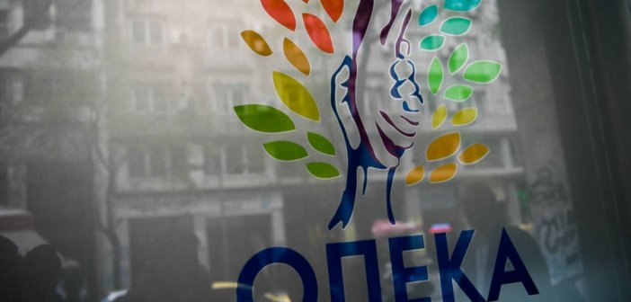 Δωρεάν διακοπές από τον ΟΠΕΚΑ – Μέχρι πότε οι αιτήσεις για τον κοινωνικό τουρισμό