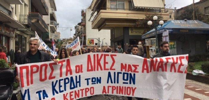 Μεσολόγγι: Κάλεσμα του ΠΑΜΕ για την πανεργατική απεργία στις 10 Ιουνίου