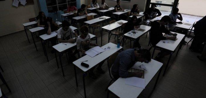 Πανελλήνιες εξετάσεις 2020: Ξεκίνησε η αντίστροφη μέτρηση για την πρεμιέρα – Δείτε το πρόγραμμα