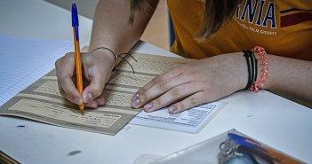 Την Παρασκευή 10 Ιουλίου η ανακοίνωση των βαθμολογιών των πανελλαδικών