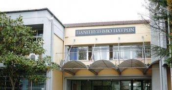 Πανεπιστήμιο – Τμήμα ΔΠΠΝΤ: «Τοίχο» συναντούν οι φοιτητές
