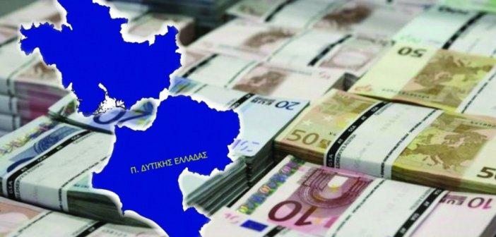 Δυτική Ελλάδα: 14 εκατ. ευρώ έξτρα – Κερδισμένη η Περιφέρεια από τη νέα κατανομή του Προγράμματος Δημοσίων Επενδύσεων