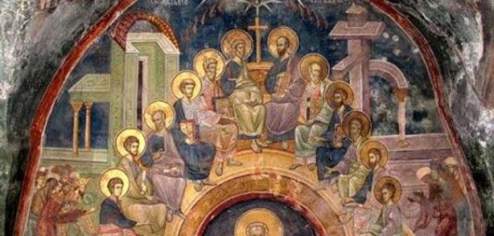 Κυριακή της Πεντηκοστής: Η ημέρα της Εκκλησίας