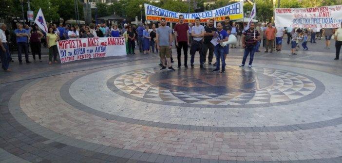 Συλλαλητήριο στο Αγρίνιο από το ΠΑΜΕ και το Εργατικό Κέντρο (ΔΕΙΤΕ ΦΩΤΟ)