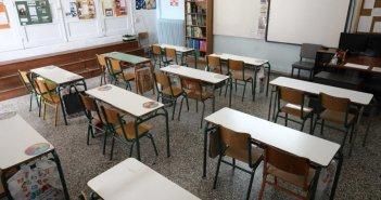 Τα λειτουργικά κενά σχολικών μονάδων της Αιτωλοακαρνανίας