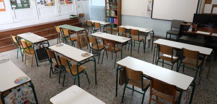 Τα λειτουργικά κενά της Πρωτοβάθμιας Εκπαίδευσης στην Αιτωλοακαρνανία