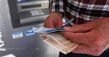 Συντάξεις Νοεμβρίου: Πότε θα γίνουν οι πληρωμές