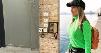 Επίθεση με βιτριόλι: Η δράστις είχε στήσει ενέδρα στην 34χρονη και την προηγούμενη ημέρα;