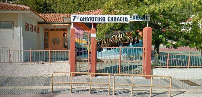 Κορωνοϊός: «Συναγερμός» σε δημοτικό σχολείο της Ξάνθης – Μαθήτρια θετική στον ιό