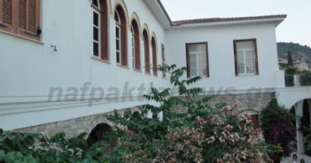 Ναύπακτος: Υπογράφηκε η προγραμματική σύμβαση μεταξύ Ιδρύματος Μπότσαρη και Παρατηρητηρίου Οδικών αξόνων για τη διοργάνωση κοινών δράσεων και εκδηλώσεων