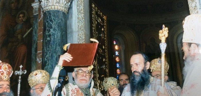 Η Ιερά Σύνοδος εύχεται για την 25ετία του Μητροπολίτου Ναυπάκτου και Αγίου Βλασίου κ. Ιεροθέου (ΦΩΤΟ)