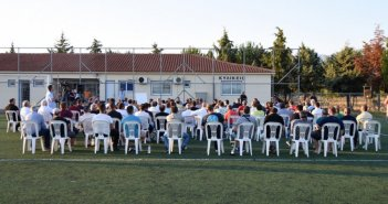 ΕΠΣ Αιτωλοακαρνανίας: Ανακοίνωση για την ετήσια Γενική Συνέλευση