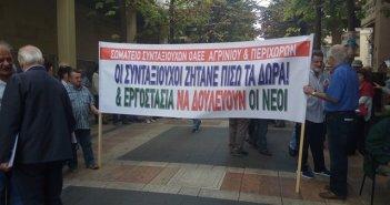 Οι συνταξιούχοι του ΙΚΑ Αιτωλοακαρνανίας για το νομοσχέδιο για τις διαδηλώσεις