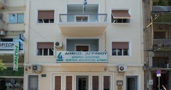 Ολοκληρώθηκε το facelift στο κτίριο της ΔΕΥΑ Αγρινίου