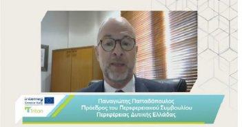 Περιφέρεια Δυτικής Ελλάδας: Ημέρα εκπαίδευσης και ενημέρωσης για τα εργαλεία αξιολόγησης της διάβρωσης των ακτών (ΦΩΤΟ + VIDEO)
