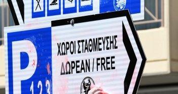 Ναύπακτος: Συνεχίζονται οι καθαρισμοί σε πινακίδες σήμανσης