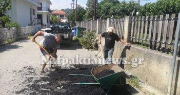 Τρίκορφο: Με εθελοντική προσπάθεια έκλεισαν λακκούβες σε πολλά επικίνδυνα σημεία (ΦΩΤΟ + VIDEO)