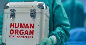 Νοσοκομείο Ρίου: Μεταμόσχευση νεφρού – Δώρο ζωής για 38χρονη – Κατέληξε 65χρονος
