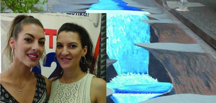 3D ζωγραφική στα Καραπανέικα: Η δημιουργία που κλέβει τις εντυπώσεις και στέλνει μηνύματα…