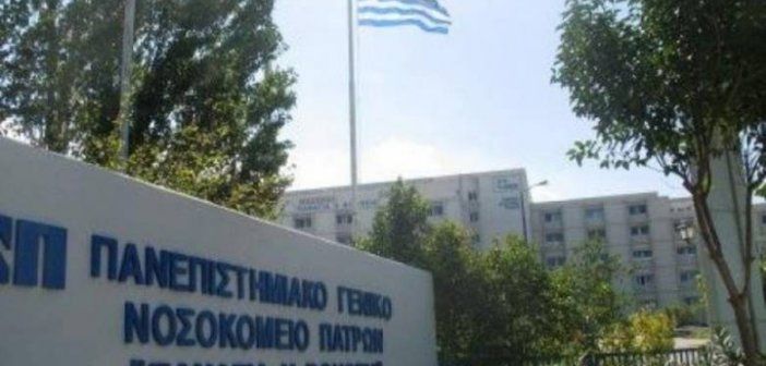Νοσοκομείο Ρίου: Ασθενείς της Μονάδας Τεχνητού Νεφρού …βράζουν από τη ζέστη – Κινδυνεύει η υγεία τους