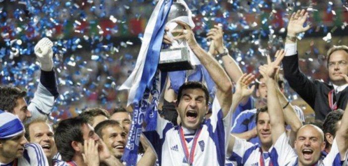 Euro 2004: 16 χρόνια από τον θρίαμβο της Ελλάδας στο Ευρωπαϊκό Πρωτάθλημα