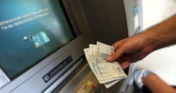 Επίδομα 800 ευρώ: Υπεγράφη η πληρωμή για 328.360 εργαζόμενους σε αναστολή