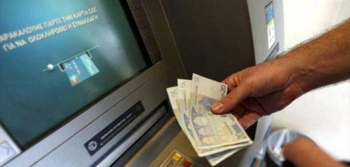 Πληρωμές: Συντάξεις και επιδόματα μέχρι τέλος Ιουλίου