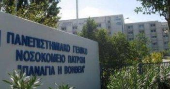 Ανησυχία για αιματολογικό ασθενή που βρέθηκε δύο φορές θετικός στον κορονοϊό στο Νοσοκομείο του Ρίου
