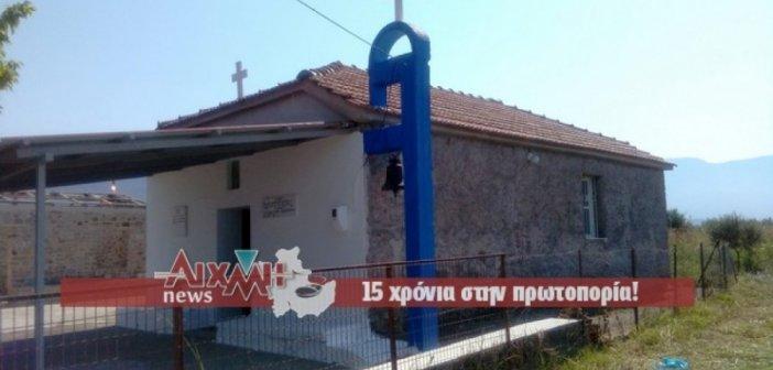 Μεσολόγγι: Εορτασμός του Αγίου Προκοπίου στον Άγιο Θωμά