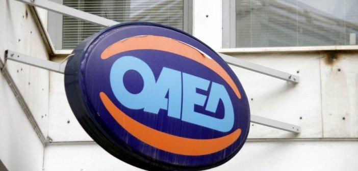 Ξεκινούν τη Δευτέρα οι αιτήσεις για την πρόσληψη έκτακτου εκπαιδευτικού προσωπικού στα ΙΕΚ του ΟΑΕΔ για το 2020-2021